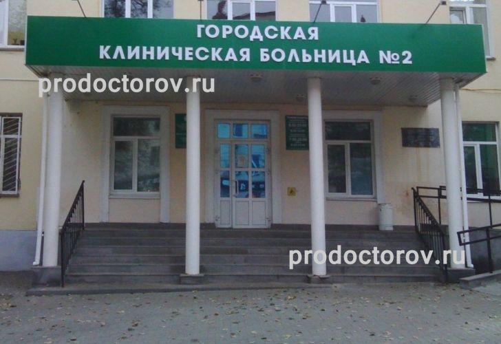 Медицинский центр оптимед официальный сайт