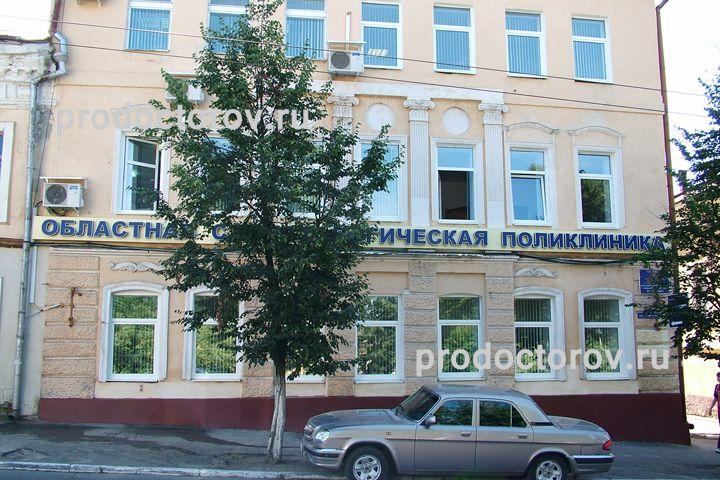 Гауз детская городская поликлиника 4 г.казань