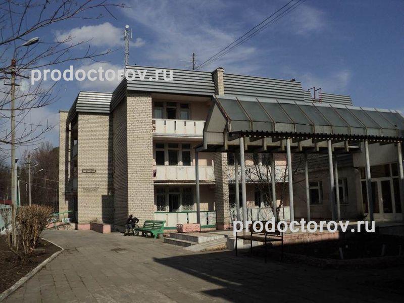 Сахалинской области холмская центральная районная больница