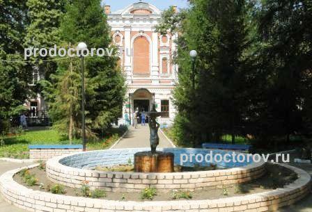 Медицинский центр Бехтерев на проспекте Королёва