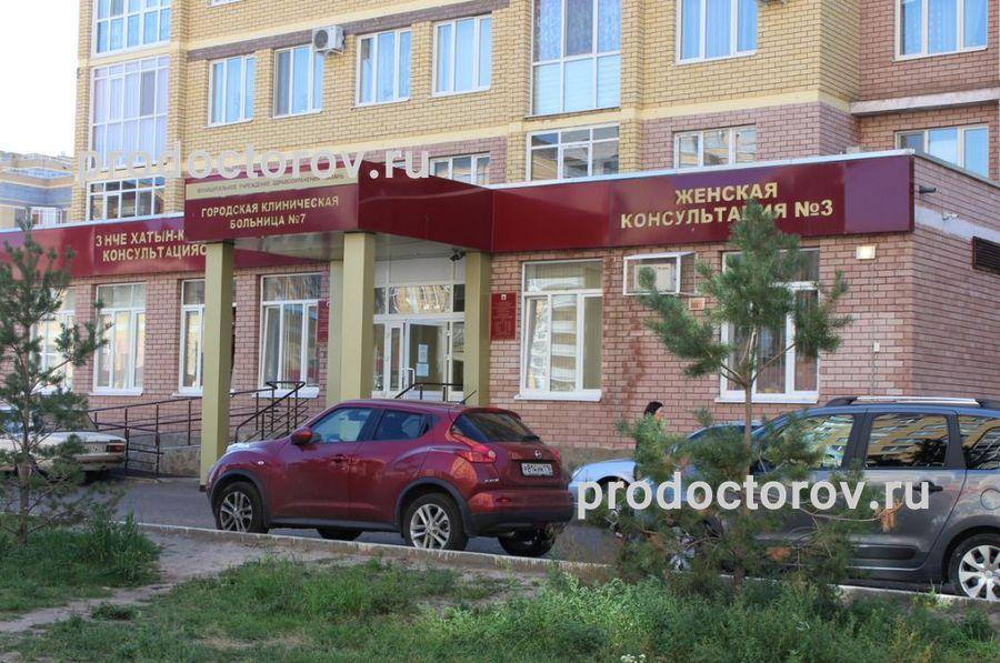 106 поликлиника красносельского района регистратура телефон