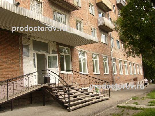 поликлиники №20 Кемерово