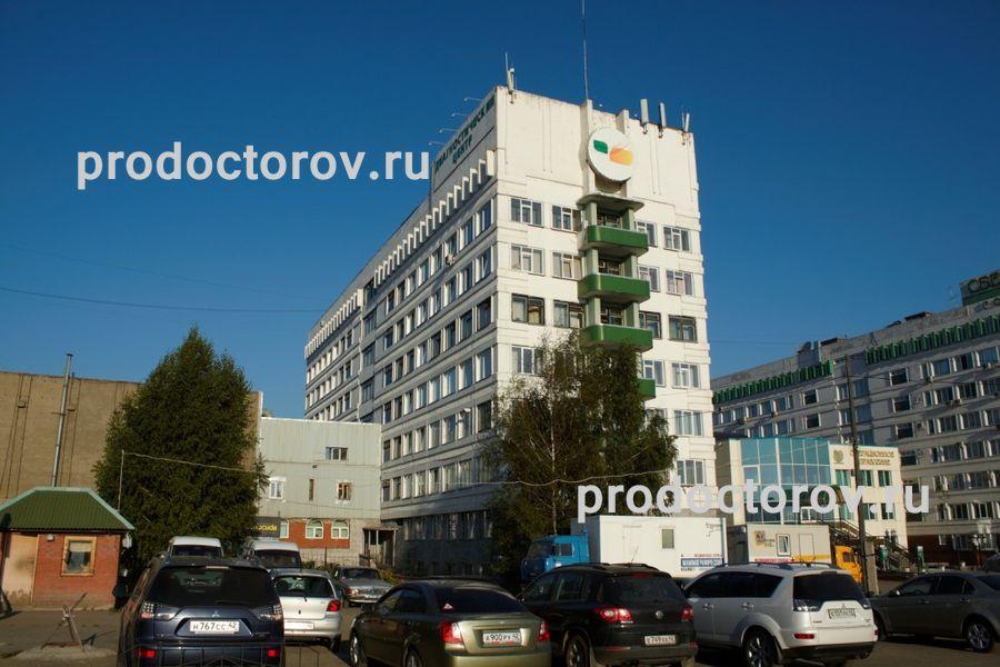 центра Кемерово