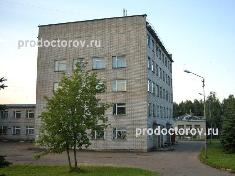 17 наркологическая больница г москва