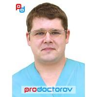 Кострома гинеколог кривокорытов отзывы
