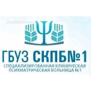 Регистратура платных услуг областной больницы иваново