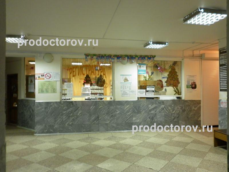 Московская городская больница no 62 департамента министерства здравоохранения г. москвы