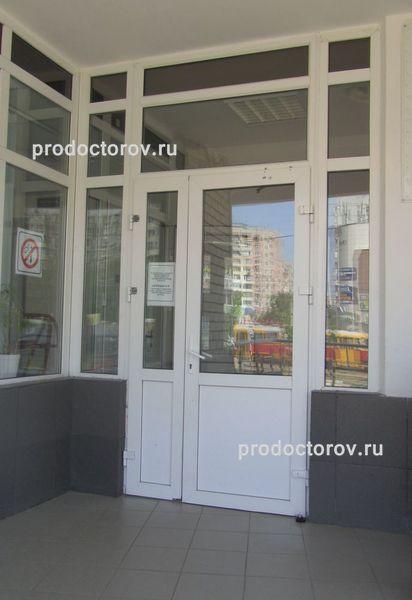 Воронежская областная больница отделение гнойной хирургии