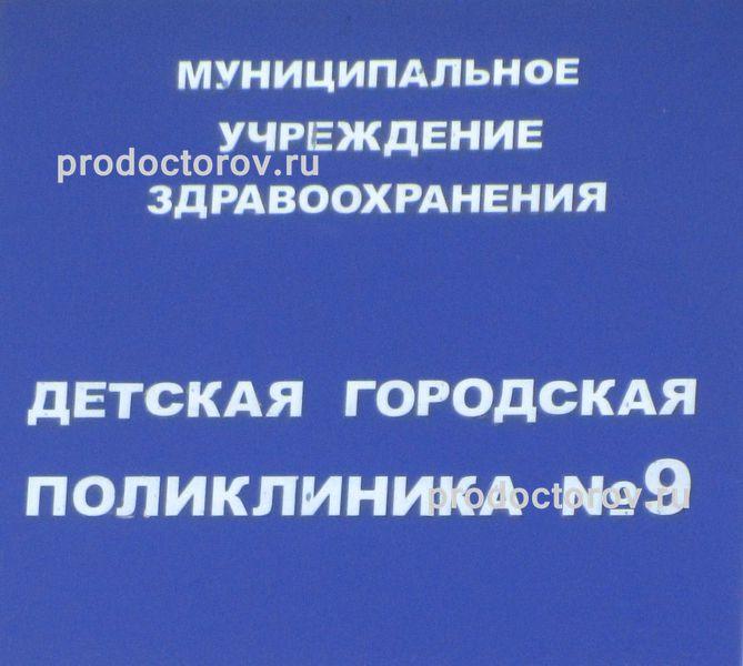 Ветеринарная клиника созвездие москва отзывы