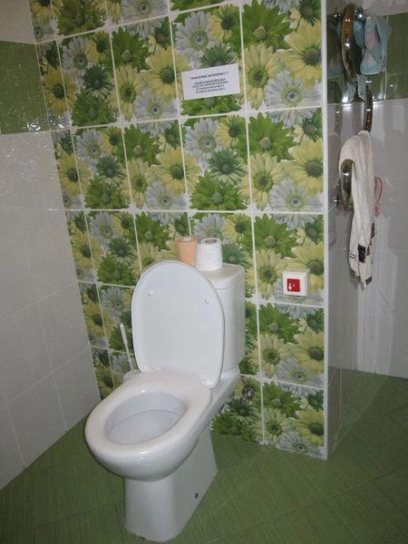 Медицинский центр на шевченко смоленск официальный сайт
