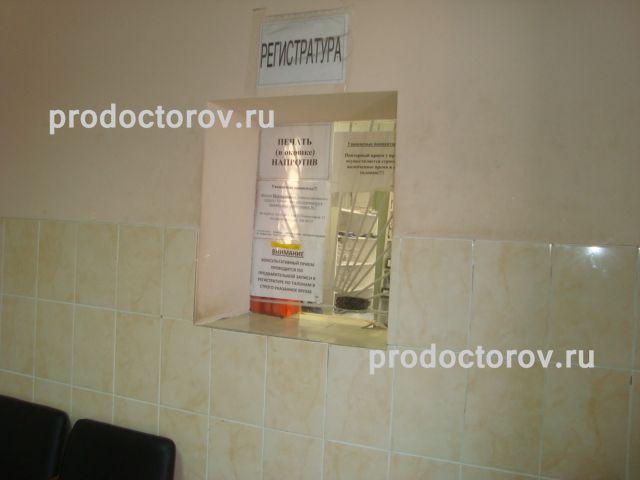 Медицинский центр йошкар-ола официальный сайт услуги