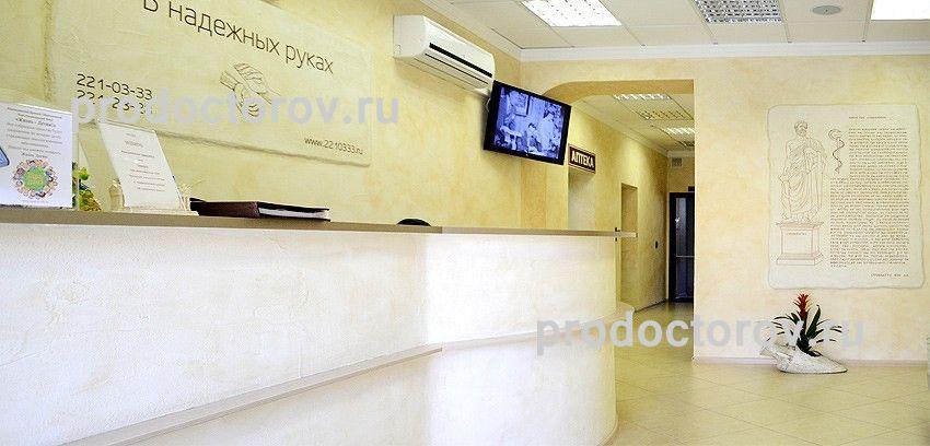 Г.симферополь детская поликлиника чехова