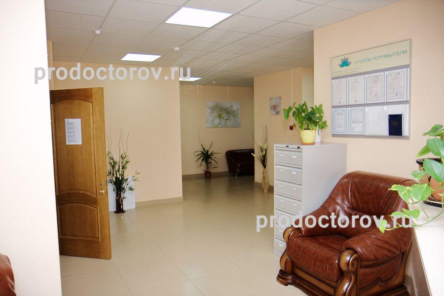 Детская стоматологическая поликлиника заволжье