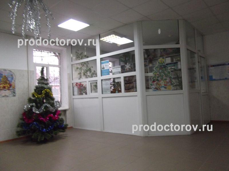 Стоматологическая поликлиника новочеркасск народная