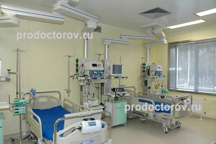 Городская клиническая больница 3 г. москва