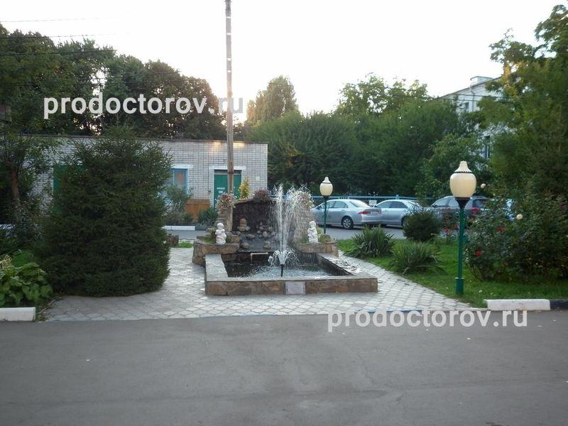 Московская клиническая больница 2