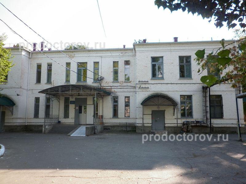 Артемовский центр медицинской профилактики