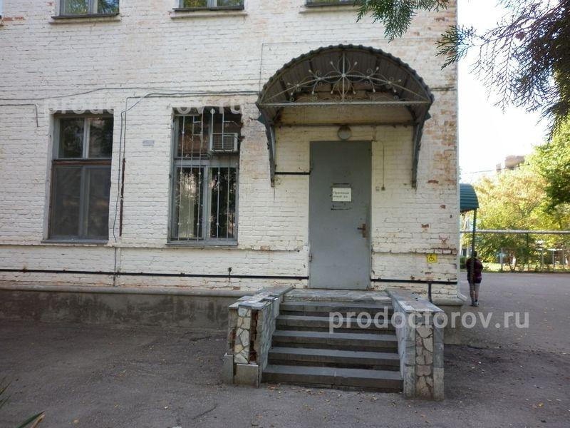 Адреса липецких больница