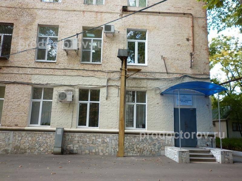3 городская детская больница в минске