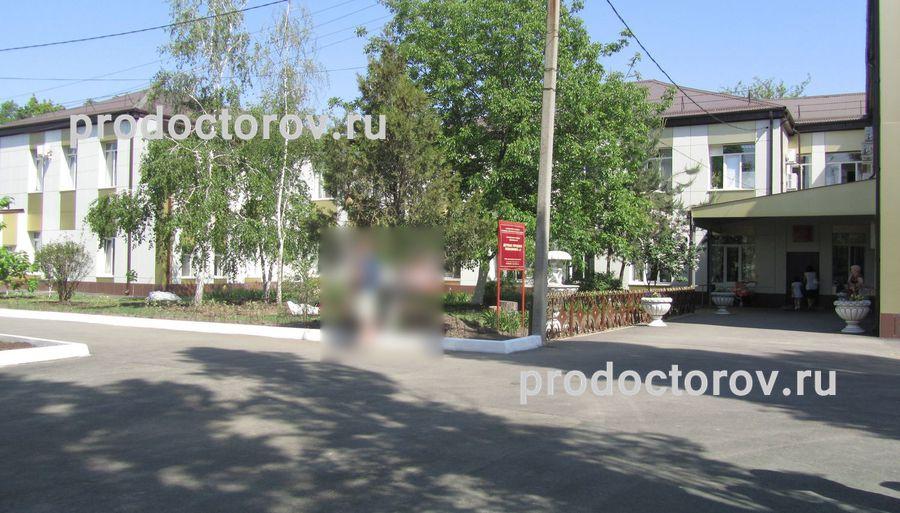 поликлиники №1 Краснодара