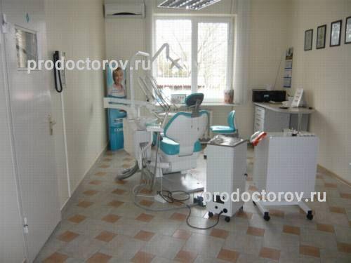 клиника знакомый стоматолог краснодар