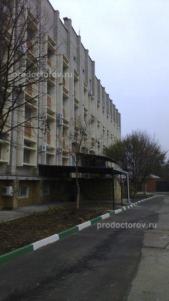Ремонт поликлиник города москвы