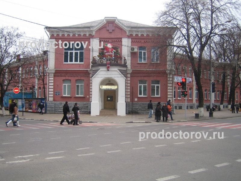 Стоматологическая поликлиника 1 филиал на тимошенко