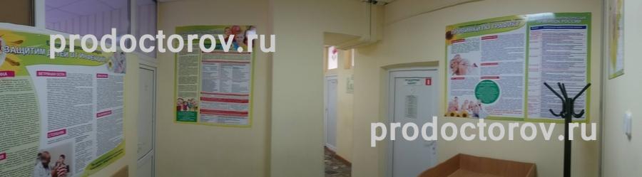 Казань кировский район больница 16