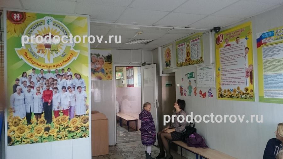 Фотографии детской поликлиники