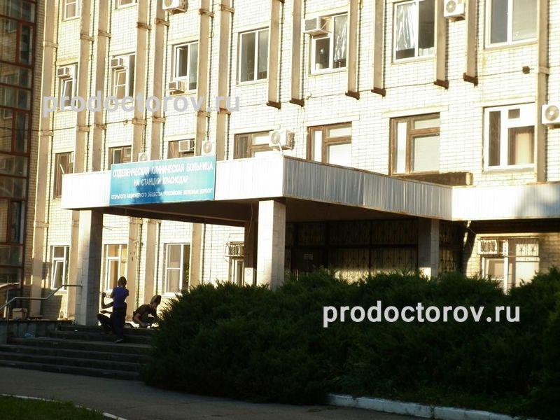 Электронная регистратура поликлиники 3 омск