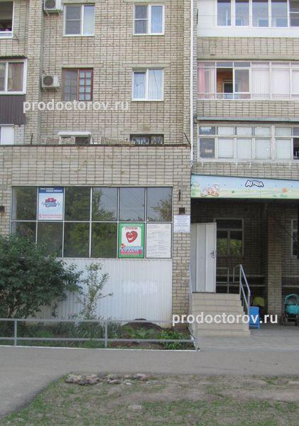 Поликлиника в московском москва