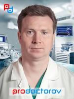 Фотография нахабинская городская больница