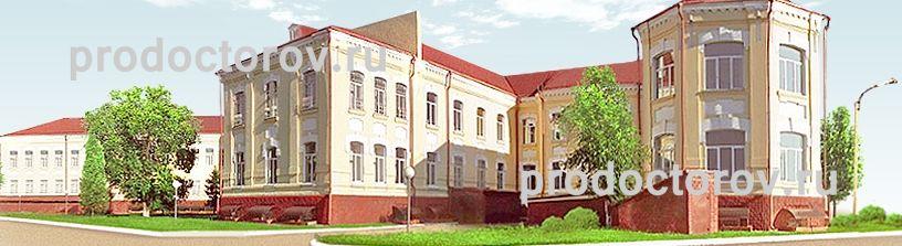 больницы Красноярска