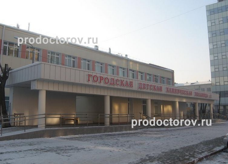 Красный путь домодедовский район поликлиника