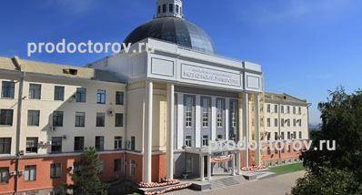 Дорожная клиническая больница на ст Красноярск в