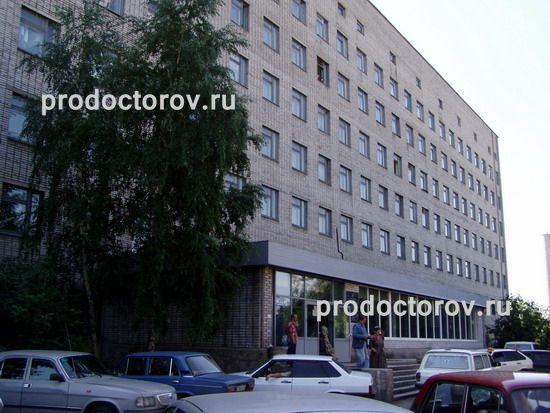 Калужская областная больница гинекология отзывы