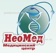 Медицинский центр «Живица», Курск - отзывы
