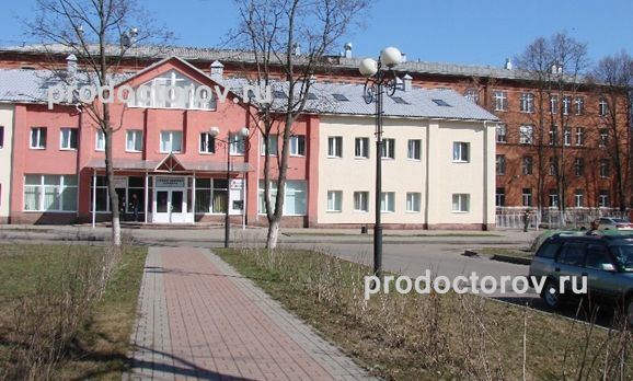 Расписание врачей 5 женской консультации в ярославле