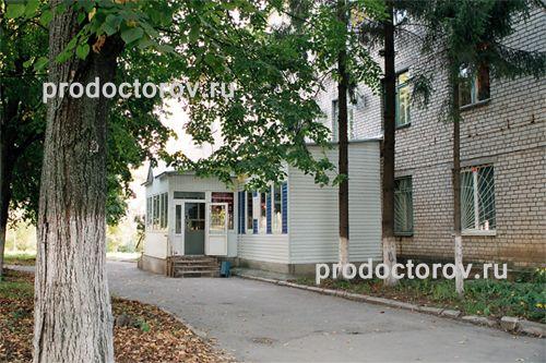 Маммолог - Живица - Медицинский центр