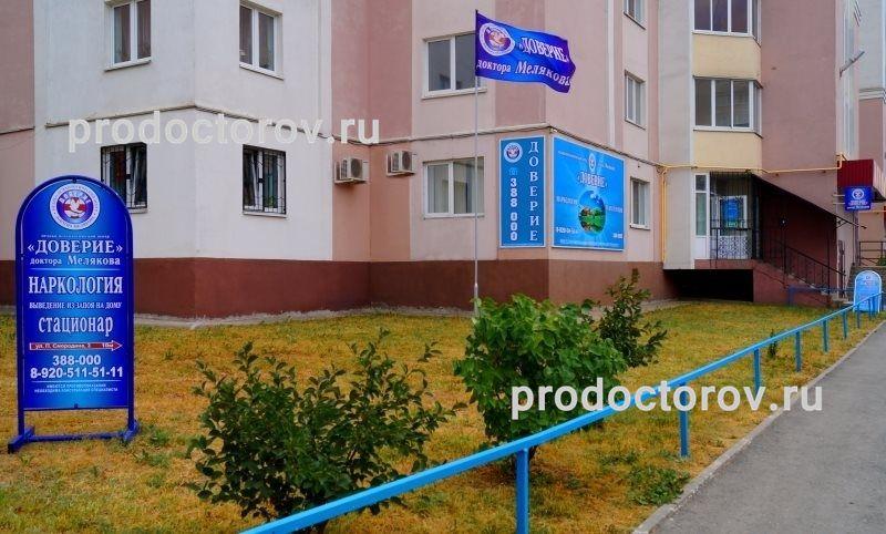 Евромед, объективный центр стерильной медицины