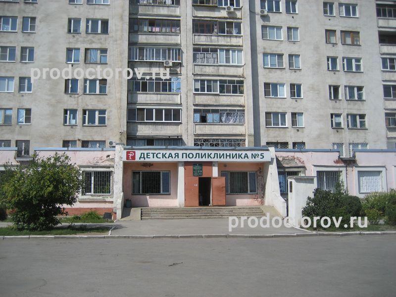поликлиники №5 Липецка