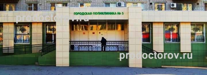 Детская городская поликлиника 2 пушкина, 7