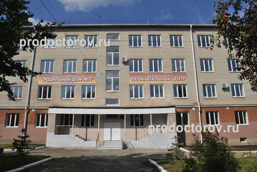 Центральная районная больница абинского района