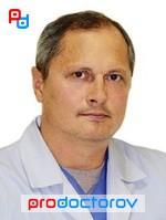 Как будут работать поликлиники на 23 февраля