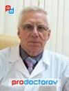 Тульские врачи помогут маленьким жителям мурманска