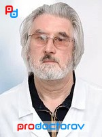 Львов Николай Дмитриевич, Детский инфекционист, Инфекционист - Москва