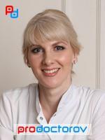 Климова Сюзанна Евгеньевна, Стоматолог - Москва