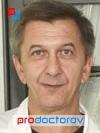 Кузнецов сергей юрьевич гинеколог отзывы