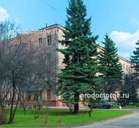 Больница 70 новогиреево