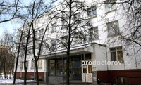 Стоматологическая поликлиника 9 - 48 врачей, 12 отзывов Москва